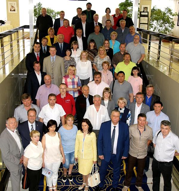Фотография участников конференции ЦС УПК РОСС